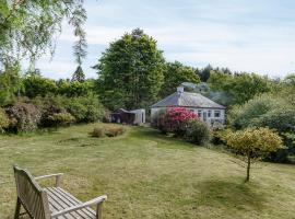 Yarra Cottage, Dunblane
