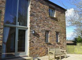 Ash Cottage, Saint Ewe