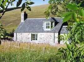 Clover Cottage, Alrick