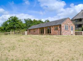 Pigs' House, Marshwood