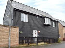 Boat House, Камбурн (рядом с городом Papworth Everard)