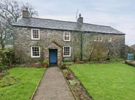 Townend Farm, Crosby Garrett