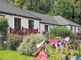 3 Brenfield Croft Cottages, Ardrishaig (рядом с городом Kilfinan)