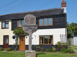 Lobster Cottage, Lessingham