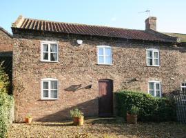 Manor Cottage, Metheringham (рядом с городом Ashby de la Launde)