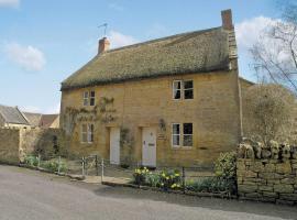 Rose Cottage, South Petherton (рядом с городом Chiselborough)