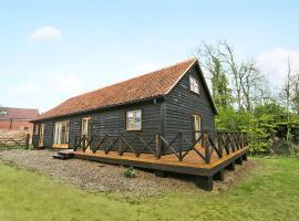 Moat Cottage, Бекклс (рядом с городом Barnby)