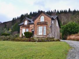 Appin Lodge, Blairmore