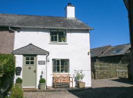 Carr Bank Cottage, Lowick Green