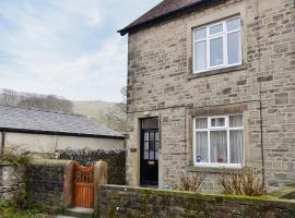 Low Fold Cottage, Stainforth (рядом с городом Settle)