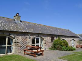 Courtyard Cottages, Embleton (рядом с городом Craster)