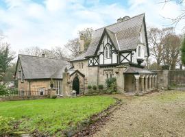 The Lodge, Касл Доннингтон (рядом с городом Shardlow)