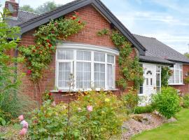 Rose Cottage, Scarisbrick (рядом с городом Ormskirk)
