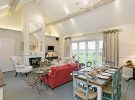Ashbrook Cottage, Moreton Pinkney (рядом с городом Sulgrave)