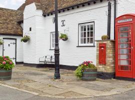 Cromwell Cottage, Ellington (рядом с городом Buckden)
