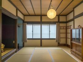 Japanestay Takayama
