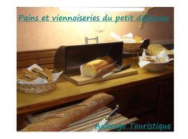 Chambres et Tables d'hôtes à l'Auberge Touristique, Meuvaines (рядом с городом Крепон)