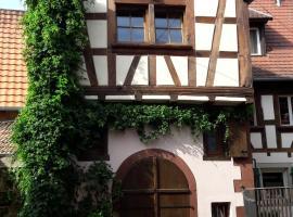 Comme une tour dans le centre Historique, Bouxwiller (рядом с городом Gottesheim)