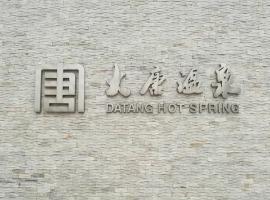 Xingtang Spring Guesthouse, Huailai (Gujiayao yakınında)