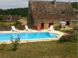 La Grange de la Famille, Bayac (рядом с городом Couze-et-Saint-Front)