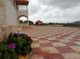 Ajloun Farm, Ajloun