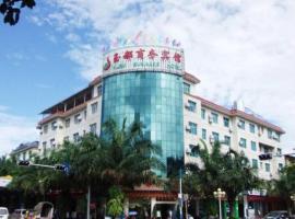 Yu Du Hotel, Ruili (Nongdao yakınında)