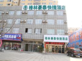 Greentree Inn Jiangsu Xuzhou Suining Bayi Road Express Hotel, Suining