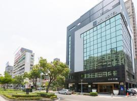 Sun Hotel Kaohsiung
