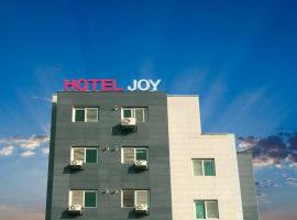 호텔 조이