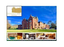 Dryburgh Abbey Hotel, Мелроуз (рядом с городом Saint Boswells)