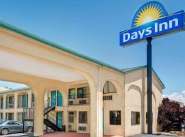Days Inn by Wyndham Espanola