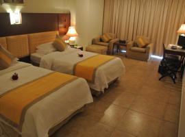 HNA Business Hotel Downtown Haikou