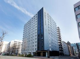 S-Peria Hotel Hakata