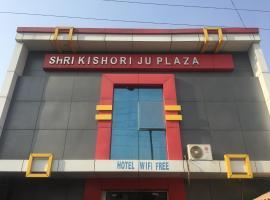 Hotel Shri Kishori Ju Plaza, Orchha, Orchha