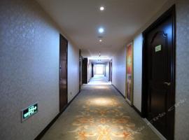 Jinhao Jianguo Hotel, Ulanqab (Suj yakınında)