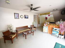 B Place Guesthouse