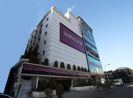 Hotel Lavender, Siheung