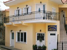 Rooms To Let Foteini