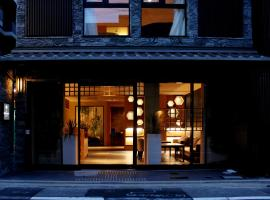 Kyoto Shinmachi Rokkaku grandereverie