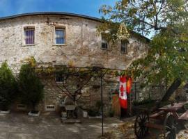 Vila Ilinden Dihovo