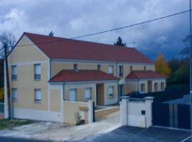 maison lilouma, Монтеврен (рядом с городом Annet-sur-Marne)