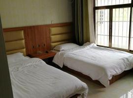 Liyang Apartment, Rongcheng (Dawangzhuang yakınında)