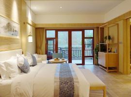 Narada Resort & Spa Cifu Lake Guangxi China, Bama