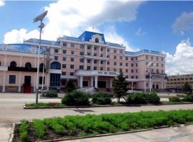 Arxan Guihe Hotel, Arxan (Yirshi yakınında)