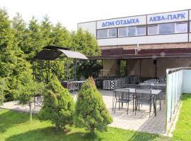 Juna Life Country Club Hotel, Krasnaya Gorka (Near Klyazminskoye Reservoir)
