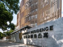Berkesy Residence Jinqiao Shanghai, Şanghay (Luhang yakınında)