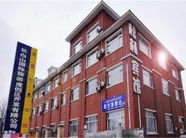Songlin Hotel, Fusong (Songjianghe yakınında)