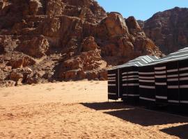 Wadi Rum Nature Reserve Camp & Tours, Wadi Rum (Near Al Quwayrah)