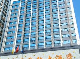 HeTang FengYun Hotel, Huizhou (Laoweixia yakınında)