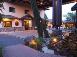 Redwood Hyperion Suites, Grants Pass (in de buurt van Rogue River)